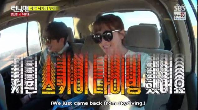 2016 3 6 running man episode 289. jung il-woo screen captures by fan 13. 116