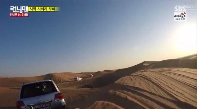 2016 3 6 running man episode 289. jung il-woo screen captures by fan 13. 118