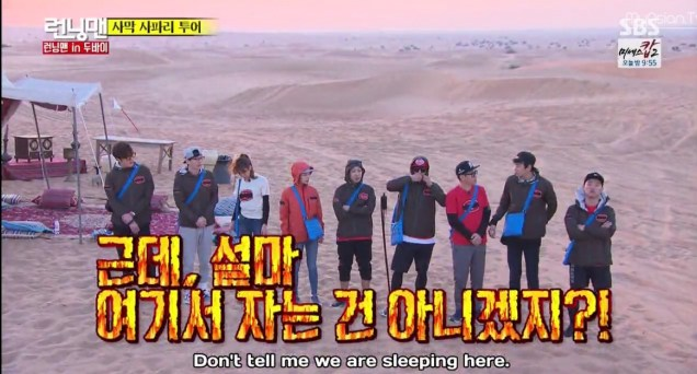 2016 3 6 running man episode 289. jung il-woo screen captures by fan 13. 126