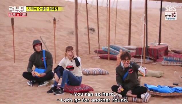 2016 3 6 running man episode 289. jung il-woo screen captures by fan 13. 131
