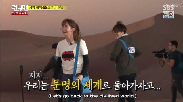 2016 3 6 running man episode 289. jung il-woo screen captures by fan 13. 134