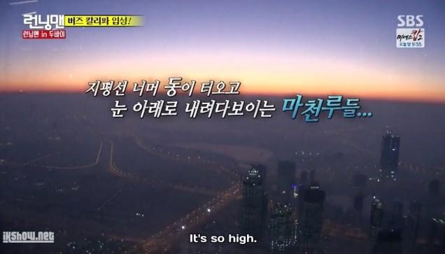 2016 3 6 running man episode 289. jung il-woo screen captures by fan 13. 41