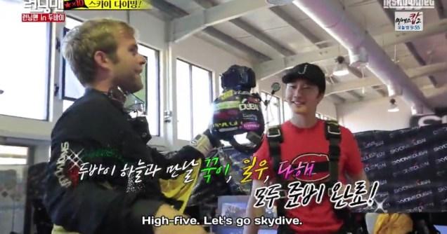 2016 3 6 running man episode 289. jung il-woo screen captures by fan 13. 56