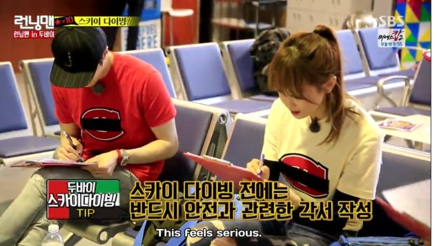 2016 3 6 running man episode 289. jung il-woo screen captures by fan 13. 61