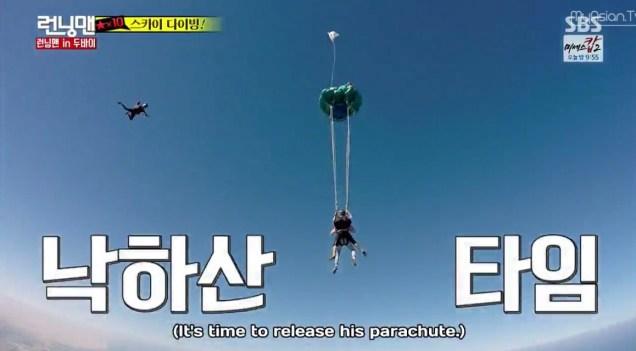 2016 3 6 running man episode 289. jung il-woo screen captures by fan 13. 99