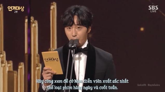 2018 12 31 Jung Il-woo at the 2018 SBS Awards 1.PNG