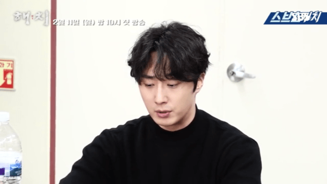 2019 1 17 jung il-woo behind the scenes of haechi: making 1. script reading 6