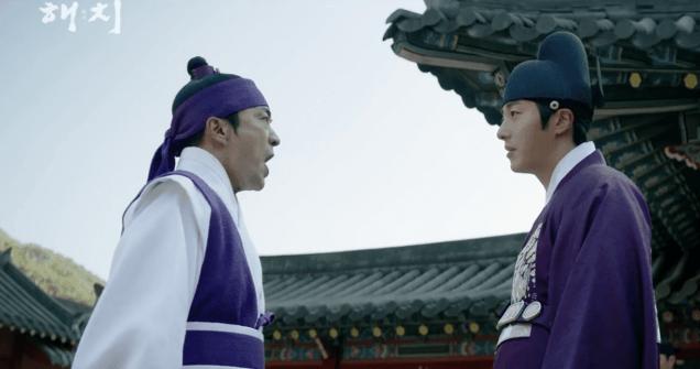 2019 1 21 jung il-woo in haechi third trailer. cr. sbs screen aptures: fan 13 18
