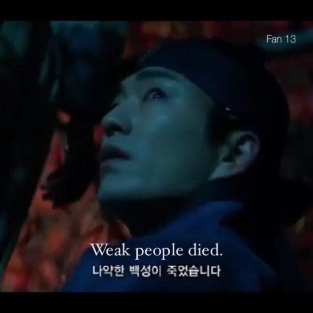 2019 haechi trailer 4 english subtitled by fan13. cr. sbs15