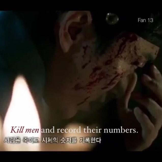 2019 haechi trailer 4 english subtitled by fan13. cr. sbs16