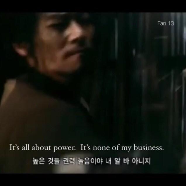 2019 Haechi Trailer 4 English Subtitled by Fan13.  Cr. SBS17.JPG