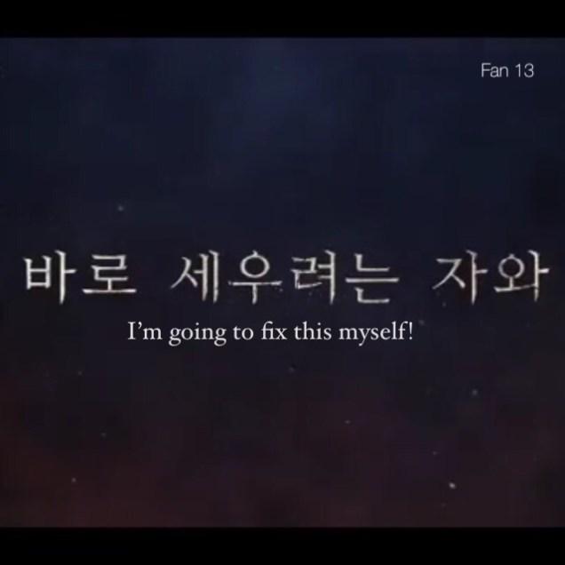 2019 haechi trailer 4 english subtitled by fan13. cr. sbs2