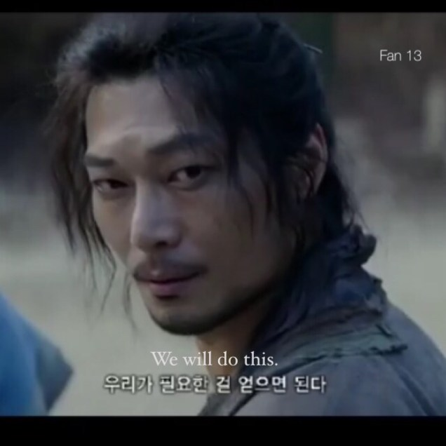 2019 haechi trailer 4 english subtitled by fan13. cr. sbs3