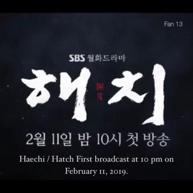 2019 haechi trailer 4 english subtitled by fan13. cr. sbs8