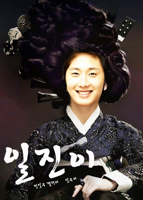 Jung Il-woo Photo Jokes. Cr. DCIlwoo Fans 1