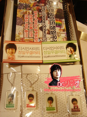 Jung Il-woo Photo Jokes. Cr. DCIlwoo Fans 19