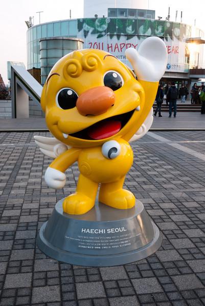 Haechi, Seoul's Symbol.jpg