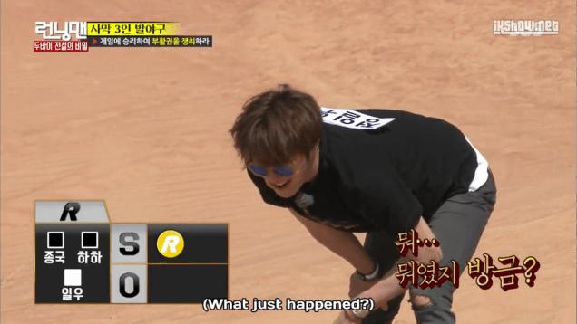 2016 3 13 Jung Il-woo in running Man Episode 290. (Dubai Part II) Cr. SBS 116