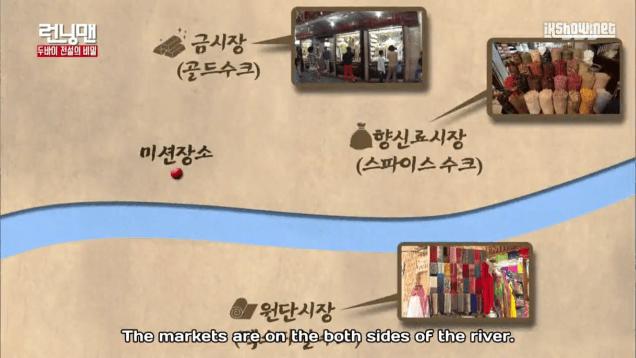 2016 3 13 Jung Il-woo in running Man Episode 290. (Dubai Part II) Cr. SBS 138