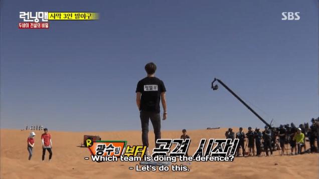 2016 3 13 Jung Il-woo in running Man Episode 290. (Dubai Part II) Cr. SBS 164
