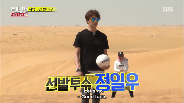 2016 3 13 Jung Il-woo in running Man Episode 290. (Dubai Part II) Cr. SBS 165