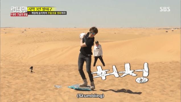 2016 3 13 Jung Il-woo in running Man Episode 290. (Dubai Part II) Cr. SBS 168