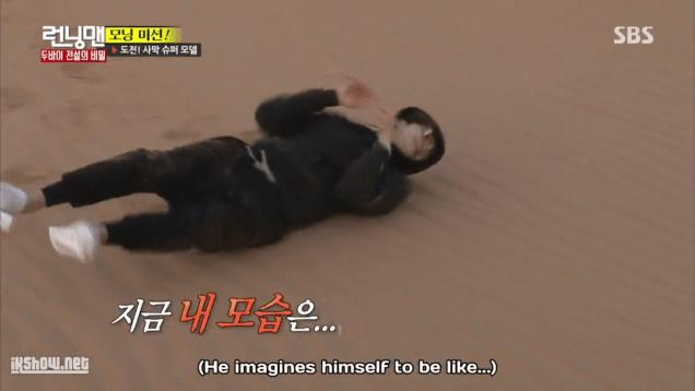 2016 3 13 Jung Il-woo in running Man Episode 290. (Dubai Part II) Cr. SBS 23