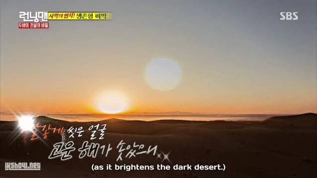 2016 3 13 Jung Il-woo in running Man Episode 290. (Dubai Part II) Cr. SBS 39