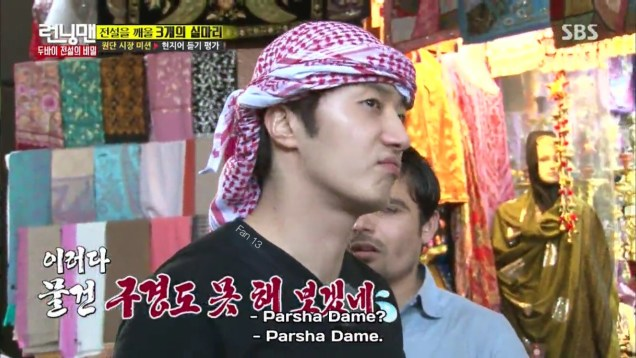2016 3 13 Jung Il-woo in running Man Episode 290. (Dubai Part II) Cr. SBS and Fan 1313
