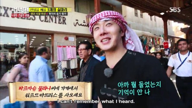 2016 3 13 Jung Il-woo in running Man Episode 290. (Dubai Part II) Cr. SBS and Fan 1315