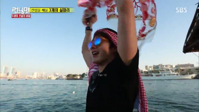 2016 3 13 Jung Il-woo in running Man Episode 290. (Dubai Part II) Cr. SBS and Fan 1317