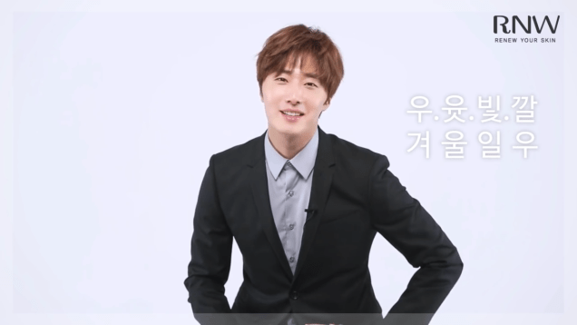 2016 4 8 Jung Il-woo for RNW Cosmetics. Cr. Damiin & Fan 13 (Captures from video.).6