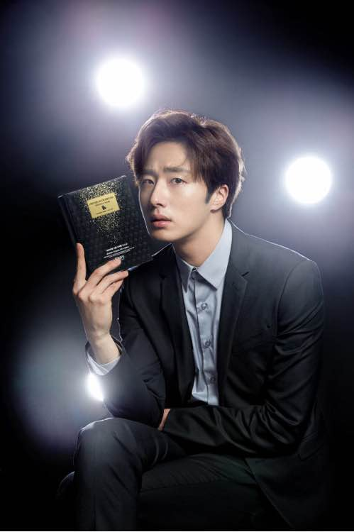 2016 4 8 Jung Il-woo for RNW Cosmetics. Cr. Damiin.19