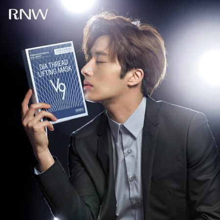 2016 4 8 Jung Il-woo for RNW Cosmetics. Cr. Damiin.25