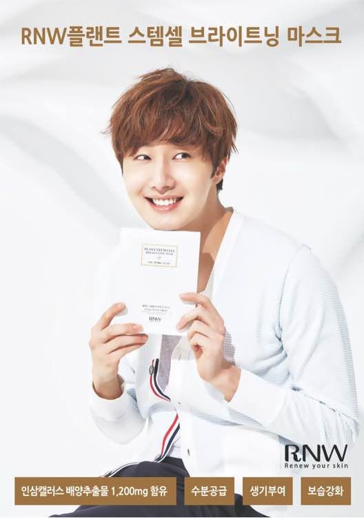 2016 4 8 Jung Il-woo for RNW Cosmetics. Cr. Damiin.32