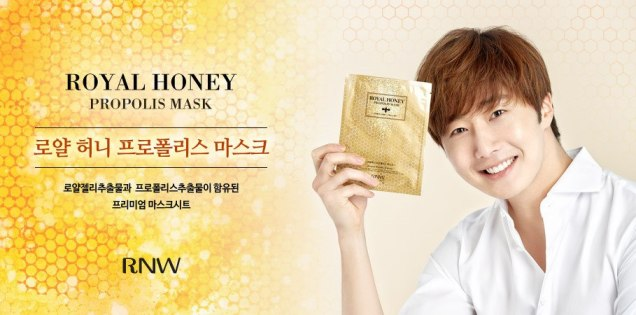 2016 4 8 Jung Il-woo for RNW Cosmetics. Cr. Damiin.46