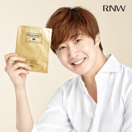 2016 4 8 Jung Il-woo for RNW Cosmetics. Cr. Damiin.47