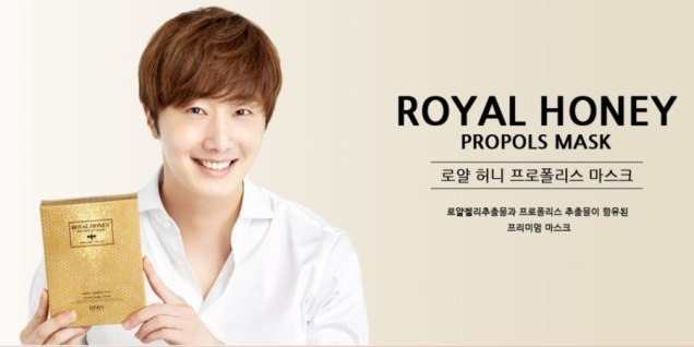 2016 4 8 Jung Il-woo for RNW Cosmetics. Cr. Damiin.52
