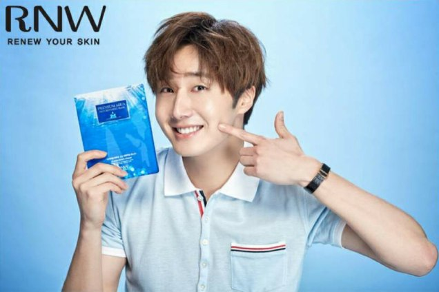 2016 4 8 Jung Il-woo for RNW Cosmetics. Cr. Damiin.7