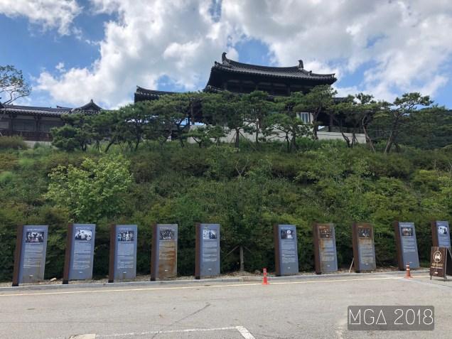 2018 MGA Dae Jang Geum Park 101