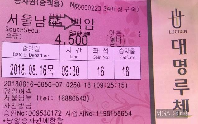 2018 MGA Dae Jang Geum Park 2.JPG