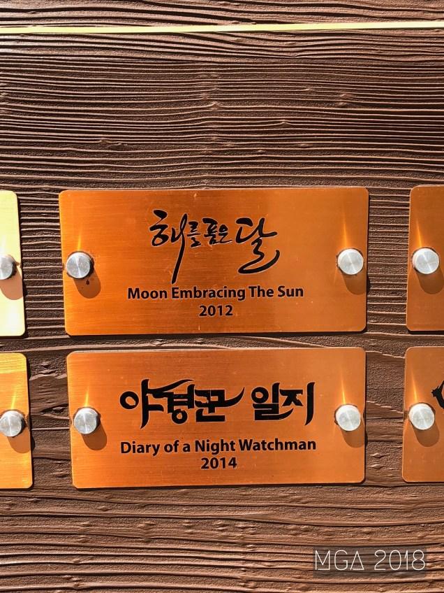 2018 MGA Dae Jang Geum Park 34
