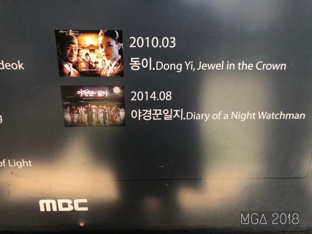 2018 MGA Dae Jang Geum Park 41