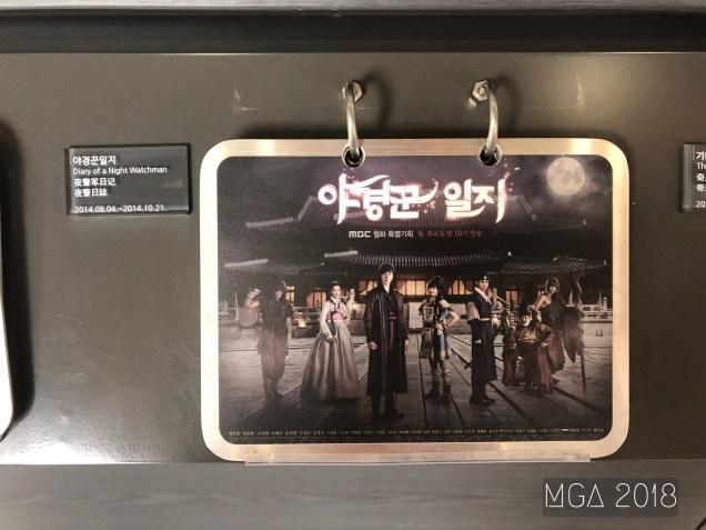 2018 MGA Dae Jang Geum Park 62