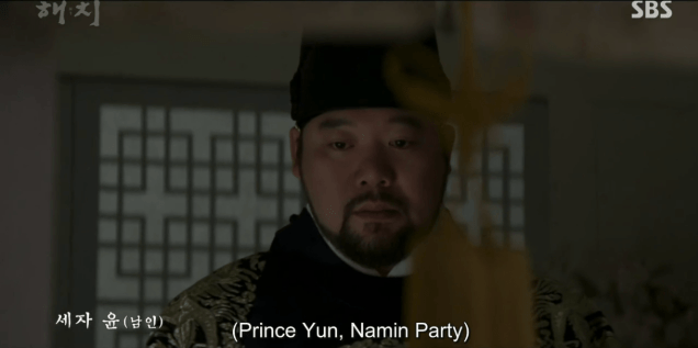 2019-2-11-haechi-episode-1-screen-cap.-prince-yun-or-gyeongjong.png