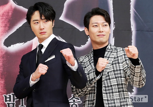 2019 2 11 Haechi Press Conference Cr. Various 37