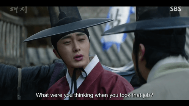 2019 2 11 Jung Il-woo in Haechi Episode 1. Cr. SBS 10