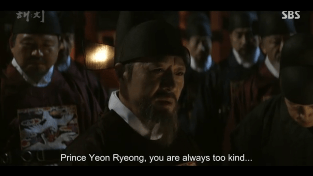2019 2 11 Jung Il-woo in Haechi Episode 2 (3-4) 30