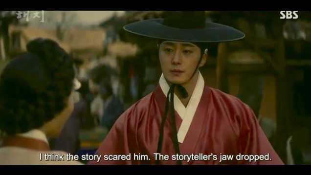 2019 2 11 Jung Il-woo in Haechi Episode 2 (3-4) 53