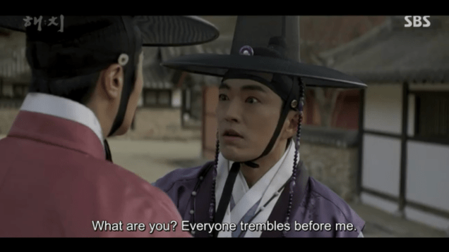 2019 2 11 Jung Il-woo in Haechi Episode 2 (3-4) 60